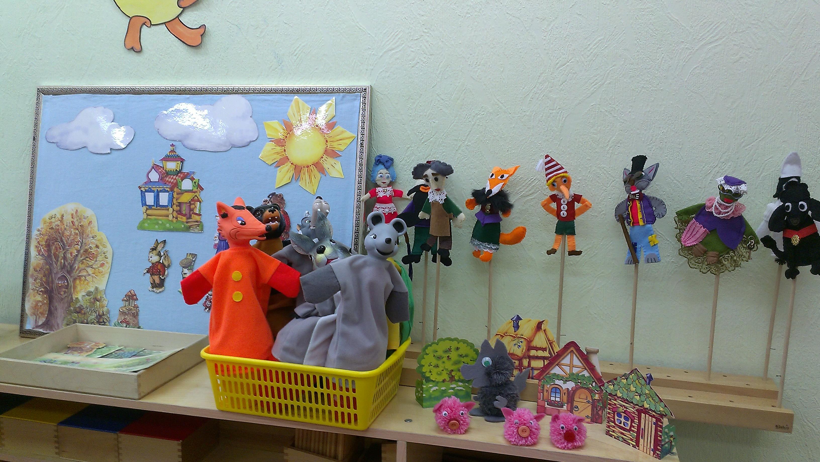 Картинки кукольный театр в детском саду своими руками 44